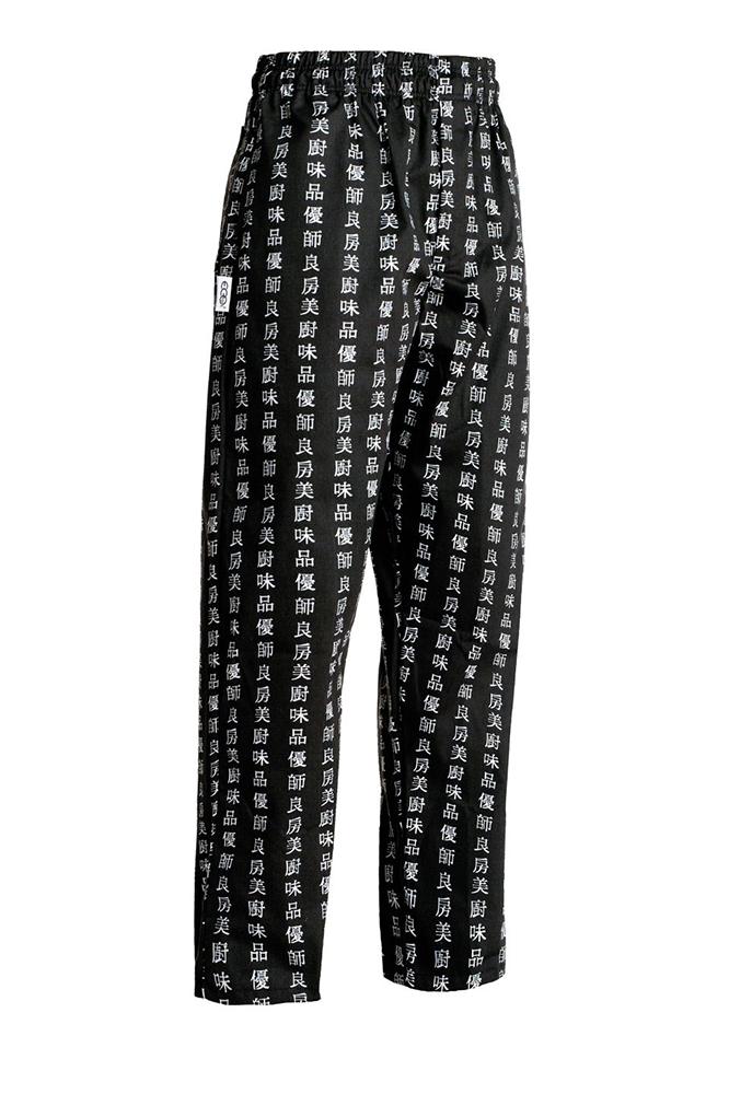 Fantasia Graphic Pantaloni Cuoco con Coulisse EGOCHEF XXXL